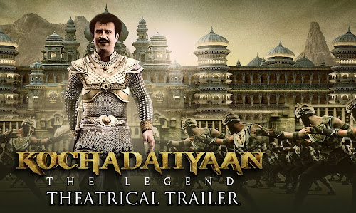 Kochadaiiyaan The Legend (2014) Full Theatrical Trailer Free Download And Watch Online at worldfree4u.com