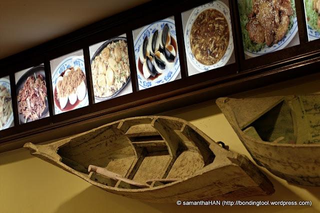 Goh-Zha-Lang-Restoran-Taiwan-古早人台湾粥餐馆-Taman-Sentosa-Johor-Bahru