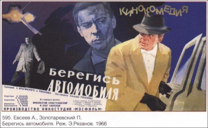 Trattamento di alcolismo in Arkhangelsk Talagi