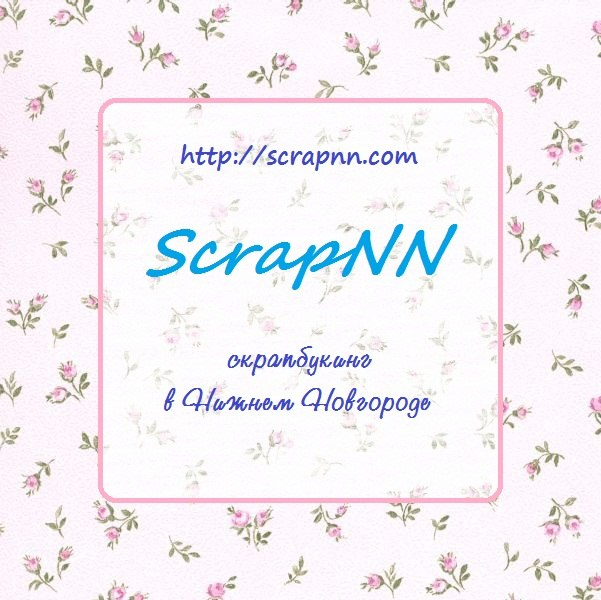 ScrapNN
