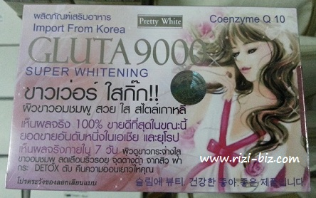 http://4.bp.blogspot.com/-lXbXUj65wRA/T-MGh-8z7gI/AAAAAAAACIk/iWDISXCTHhI/s1600/super-white-gluta-9000.pretty.white.riz.jpg