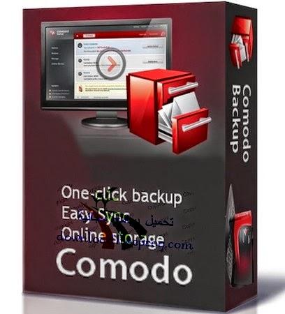 تحميل برنامج COMODO Backup 4.3.9.27 لعمل نسخ احتياطية