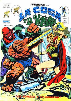 Portada de Super Héroes Volumen 2 Nº 43 Ediciones Vértice