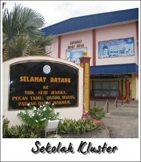 Sekolah Kluster Sekolah Menengah Kebangsaan Sultan Sulaiman