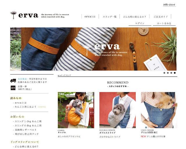 http://www.erva-dog.com/