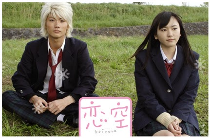Koizora [Langit Cinta], Film Romantis Jepang Cocok Untuk Remaja SMA [Download + Review]