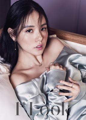 Min Hyo Rin - 1st Look Vol. 98