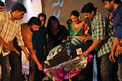 Mantra 2 Audio release function photos-thumbnail-18