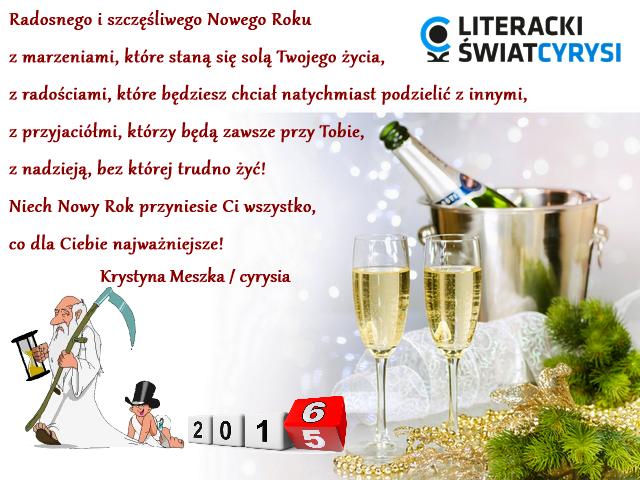 życzenia noworoczne - cyrysia