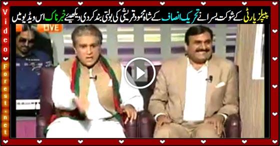 Watch Khabar Naak by Geo News Latest Episode 4th June 2015