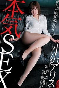 Phim Sex Hd Cho Điện Thoại, Phim Ma, Phim Hay, Phim Mới