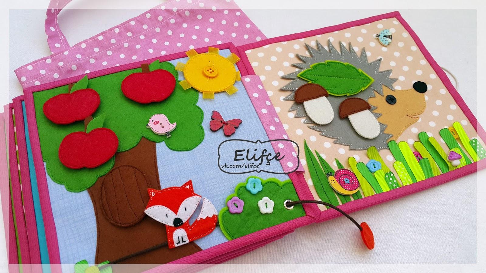 Развивающая книжка для девочки