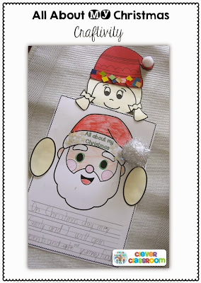 All About My Christmas Craftivity and Printables Clever Classroom
