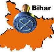 bihar-election-2015-बिहार में विधानसभा चुनाव की तारीखों का एलान