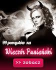 [62] PINKDRINK