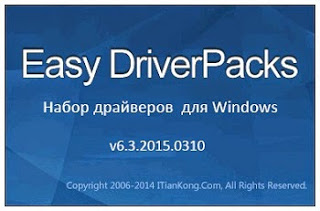 Download Easy Driver Pack 2015 All In One