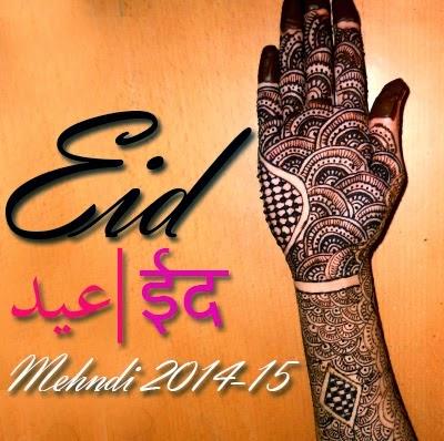 Eid Mehandi Designs 2014 By Soniya Patel