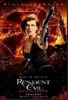 Ver Resident Evil El capitulo final (2017) Online HD Español