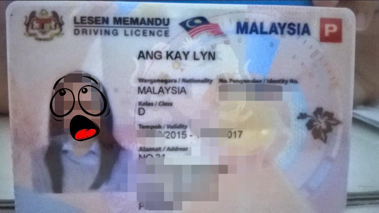 P license malaysia 2015 ,lesen memandu P , photo taken with Nokia Lumia 520