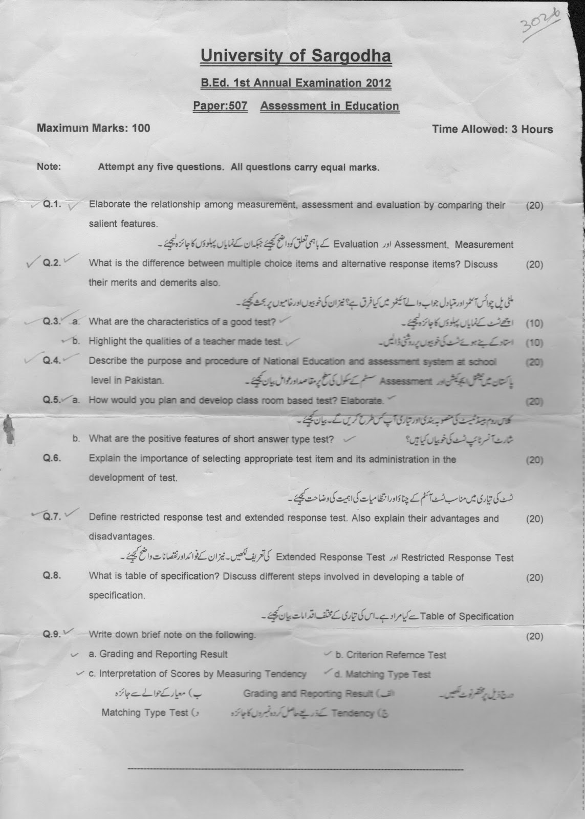 restricted and extended essays Ment, including mathematical problems and artistic «produc- tions essay questions are often divided into two types: extended re- sponse questions and restricted response questions extended response questions other than stating the topic, extended response questions leave students free to determine the content and.