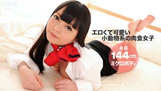 jav uncensored 1pondo 092615 3250 mira hasegawa