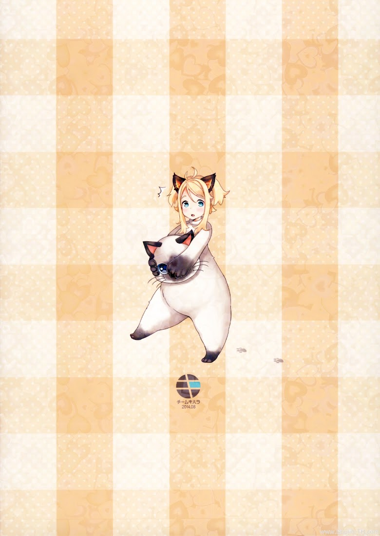 เจ้าหญิงแห่งสัตว์ป่า - หน้า 17
