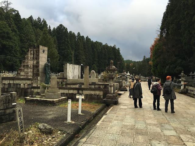 wakayama koyasan koya-san unesco heritage japan mass cemetery