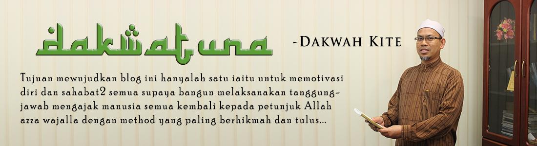 Dakwatuna