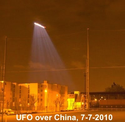 Glowing UFO Spotted Flying Above China, UFO Sighting News