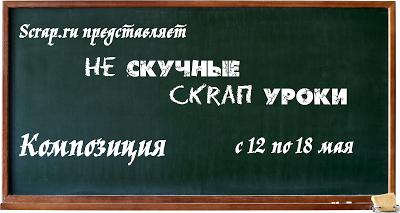 http://raznomarket.blogspot.ru/2014/05/1-12-18.html