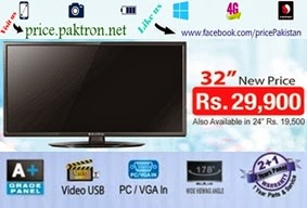 Eco Star 32'' and 24'' LED TV 2014 Price In Pakistan