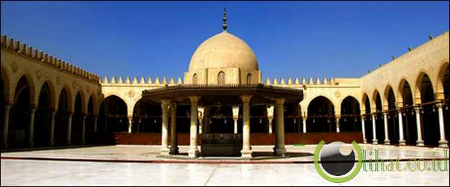 Masjid AMR