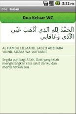 Salah satu contoh tampilan doa, Doa