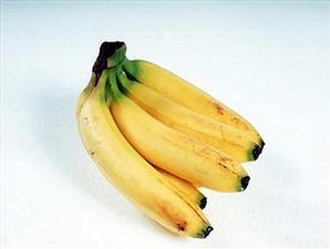 Manfaat Makan Buah Pisang  http://jadigitu.com