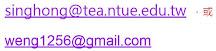 翁聖峰的E-mail