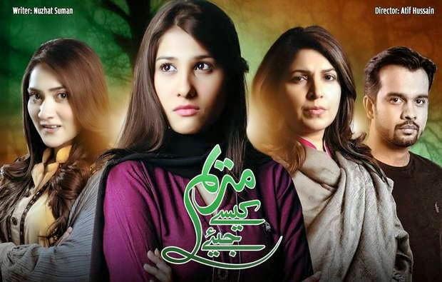 SkyOutCome - Watch Download Pakistani Dramas, Reviews ...