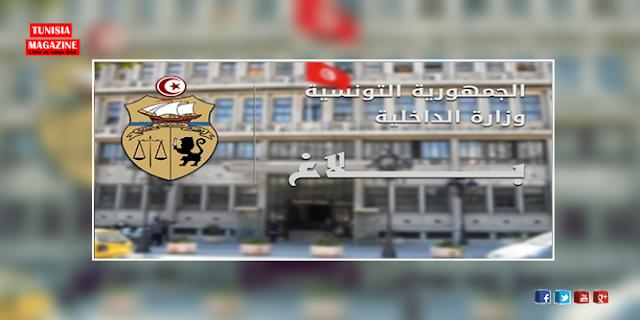 """جندوبة: الإطاحة بشبكة من بينها عمدة تدلّس وثائق الإعفاء من """"الجيش"""""""