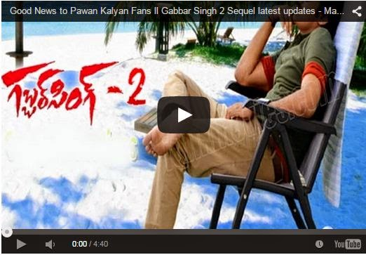 Good News to Pawan Kalyan Fans l Gabbar Singh 2 Sequel latest updates
