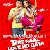 Main Waari Javaan Lyrics (Atif Aslam) Song mp3 - Tere Naal Love Ho Gaya Movie Lyrics