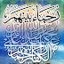 Ukhuwah dan Kasih Sayang Sesama Muslim