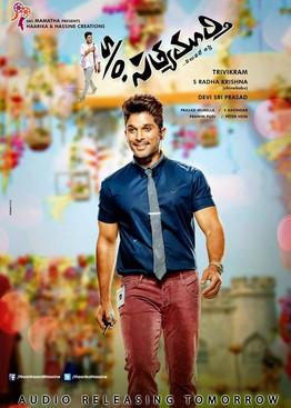 Son of Satyamurthy (2015) Telugu Mp3 Songs