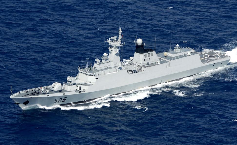 Type 054 frigate