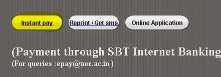 instant pay link in calicut university
