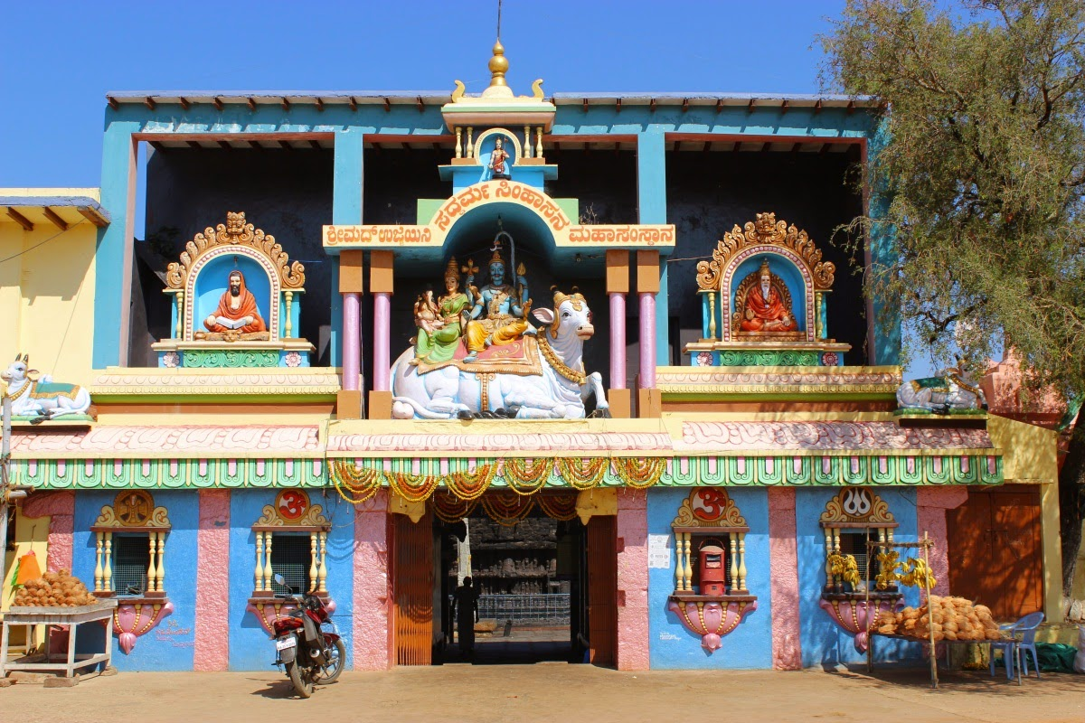 Shrimad Ujjaini Sadharma Simhasana Mahasamsthana