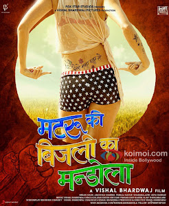 Matru ki Bijlee Ka Mandola (2013) - Hindi Full Movie