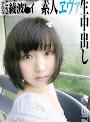Amateur Eva Nama Nakadashi Ayanami Rei