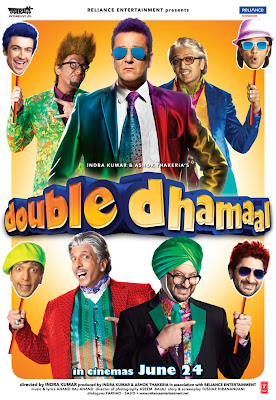 Double Dhamaal Hindi Songs MP3