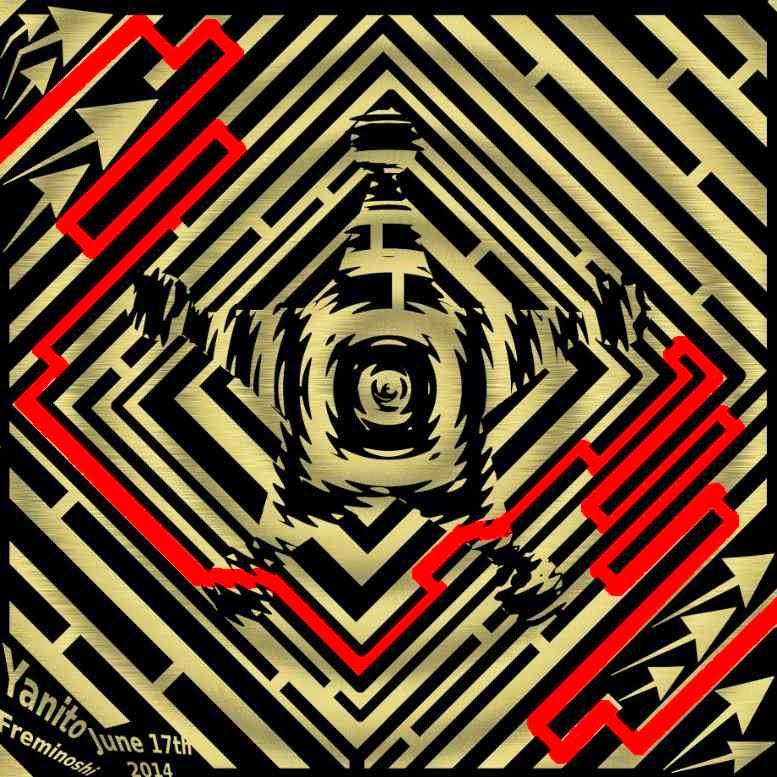 Maze solution for Johnny Law Illusion Maze | Instadebit Casino
