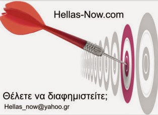 ΠΕΡΙΣΣΟΤΕΡΑ