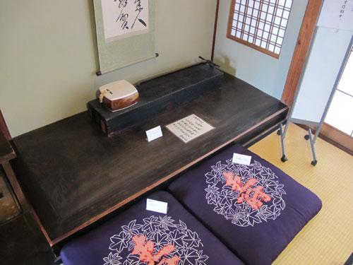 Former House of Sadayakko Kawakami